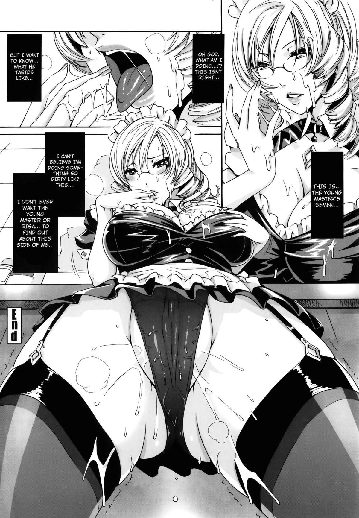 Takusan Meshiagare Goshujin-sama   Please Help Yourself, Master! 49