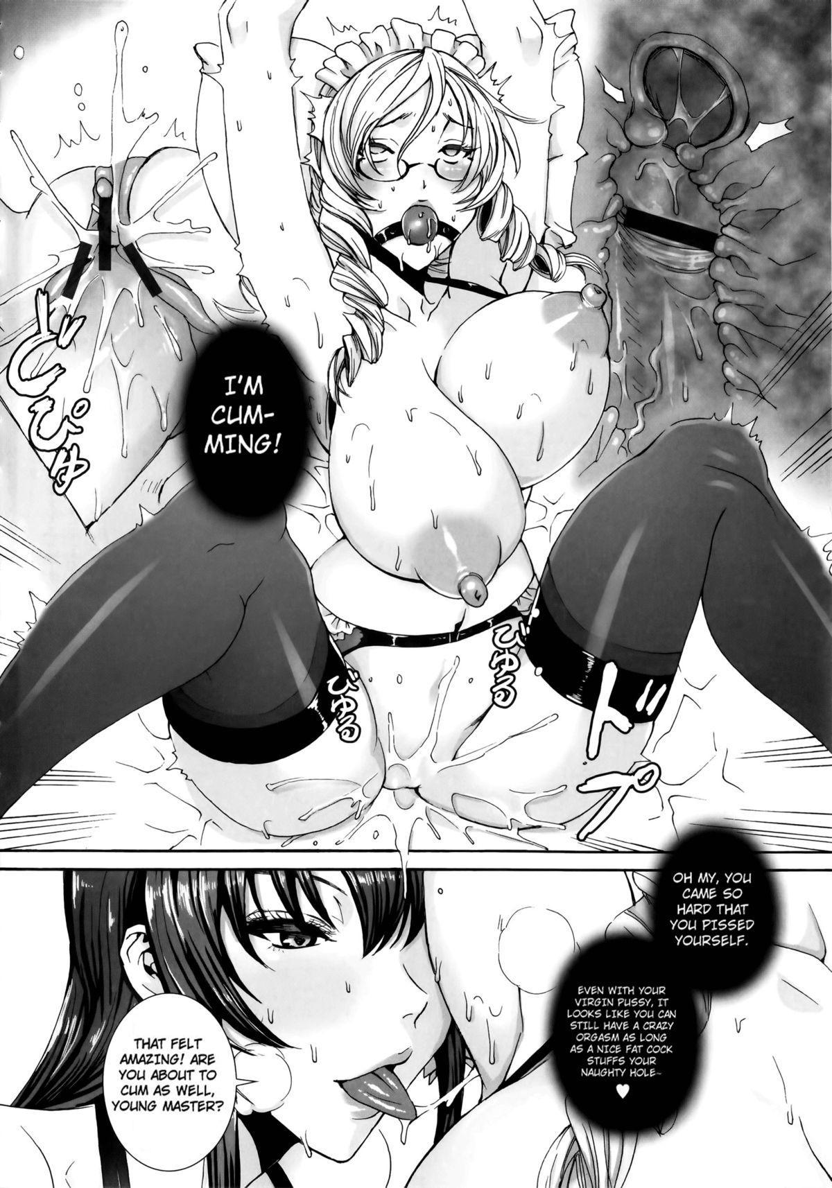 Takusan Meshiagare Goshujin-sama   Please Help Yourself, Master! 61