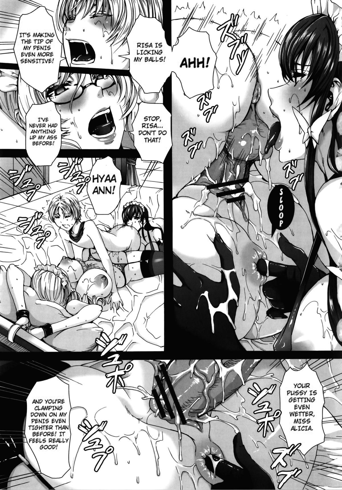 Takusan Meshiagare Goshujin-sama   Please Help Yourself, Master! 74