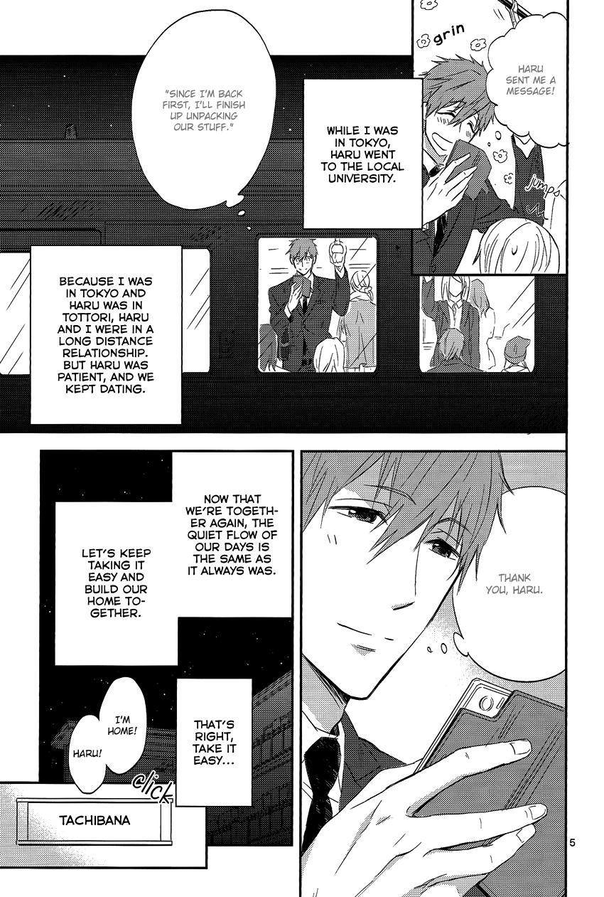 Itoshi no Danna-sama   Beloved Husband 4