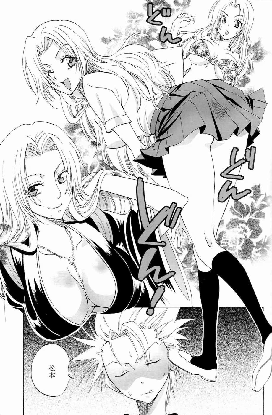 Kokuchou Renbo 3