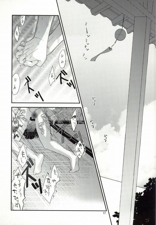 Iwatobi Koukou Joshi Mizugi Suieibu 13