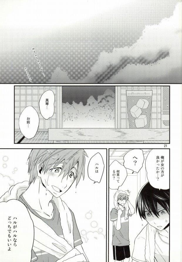 Iwatobi Koukou Joshi Mizugi Suieibu 17