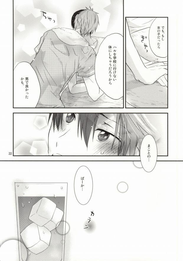 Iwatobi Koukou Joshi Mizugi Suieibu 18