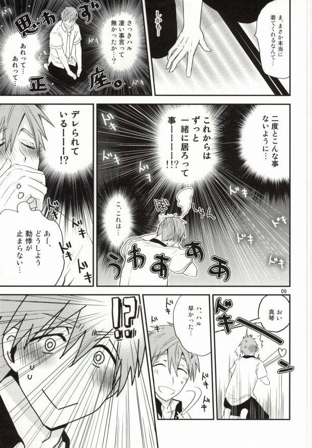 Iwatobi Koukou Joshi Mizugi Suieibu 5