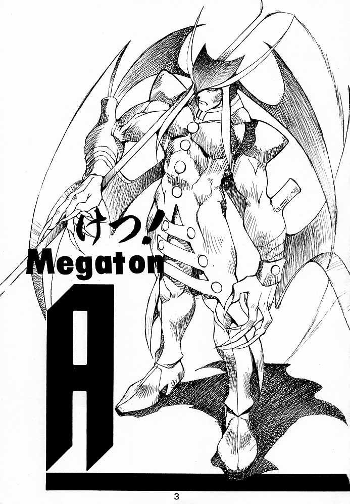 Ketsu! Megaton A 1