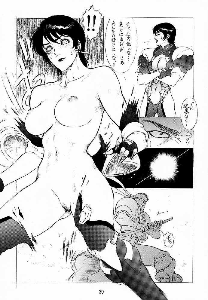 Ketsu! Megaton A 28