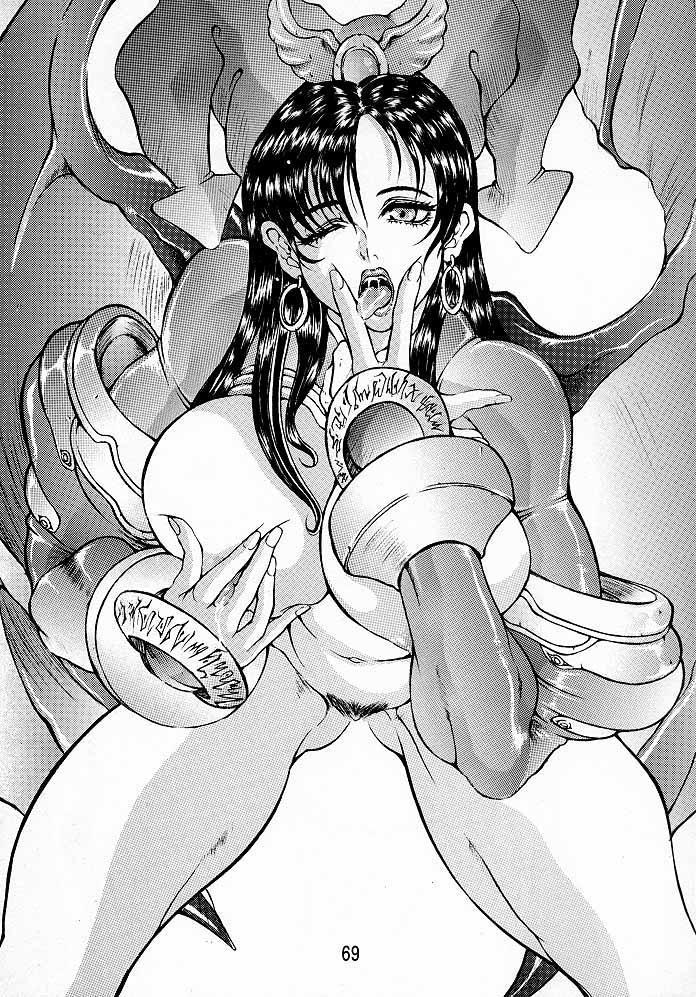 Ketsu! Megaton A 67