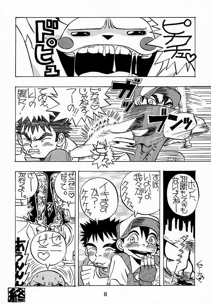 Ketsu! Megaton A 6