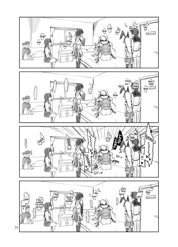 Reebe-kun no Usui Hon.   Sketchy Lebe Book 10