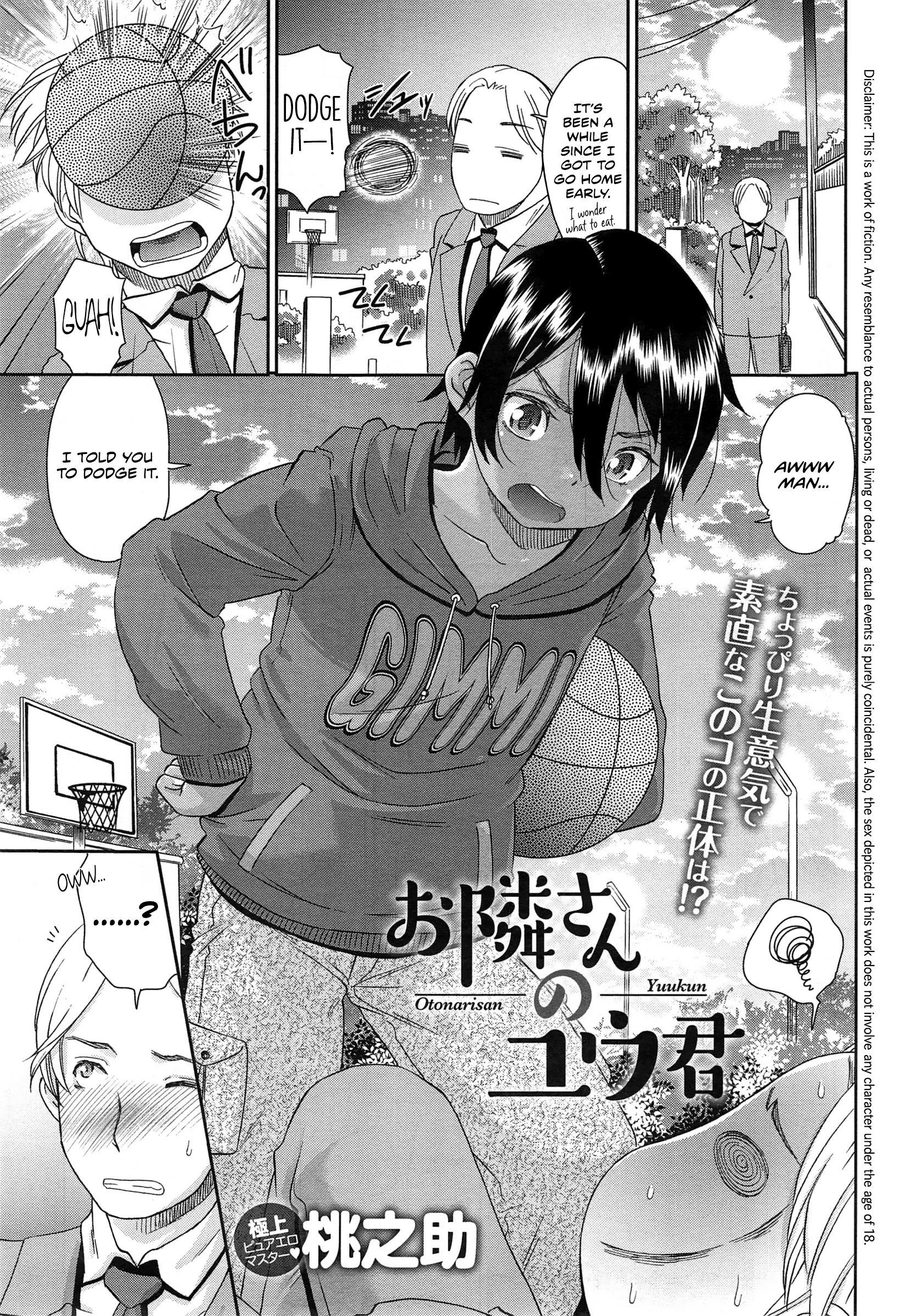 [Momonosuke] Otonari-san no Yuu-kun (COMIC anthurium 023 2015-03) [English] [Team Koinaka] 0