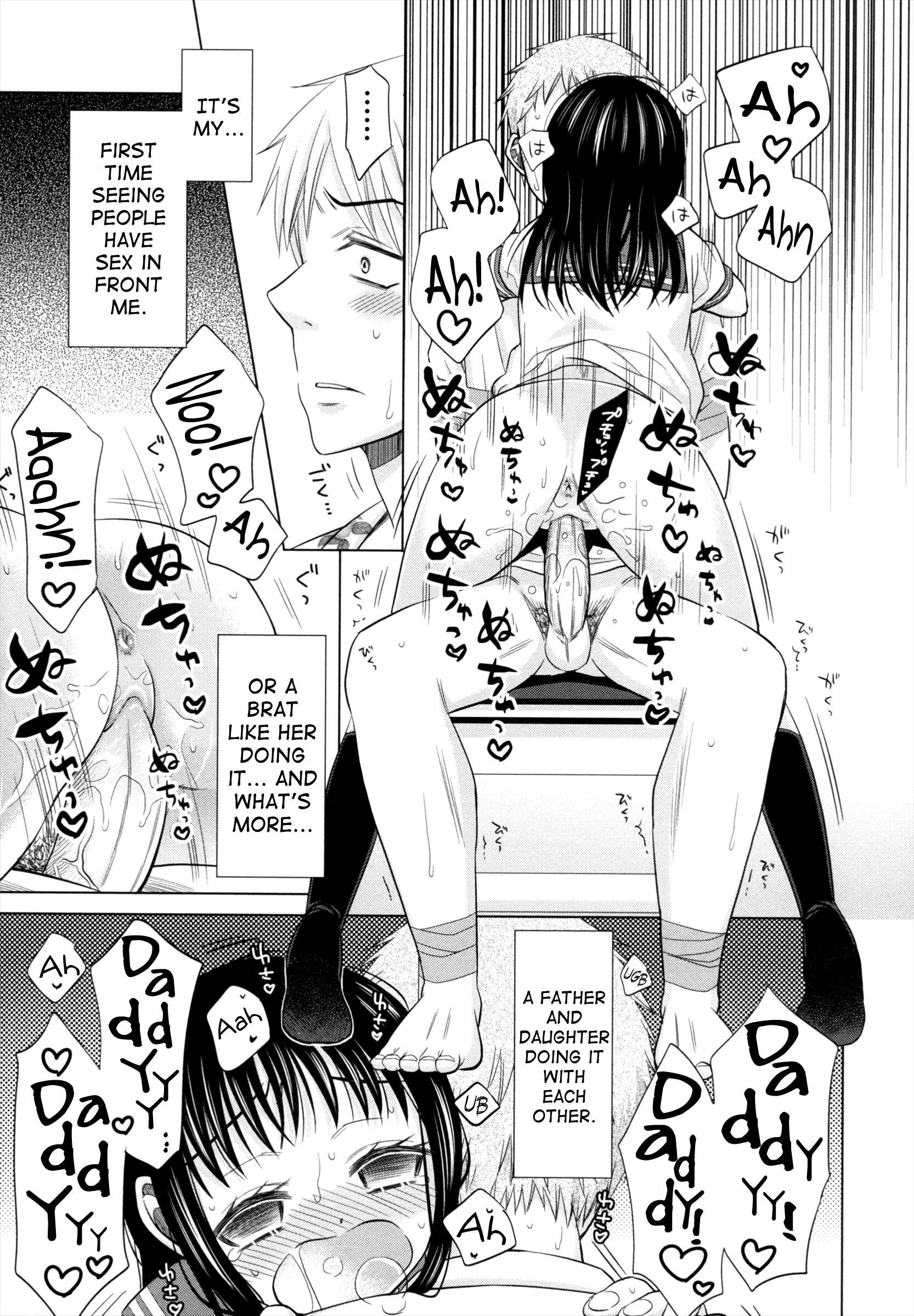 Shoujo to Gang to Aoi Yoru Ch.1-3 22