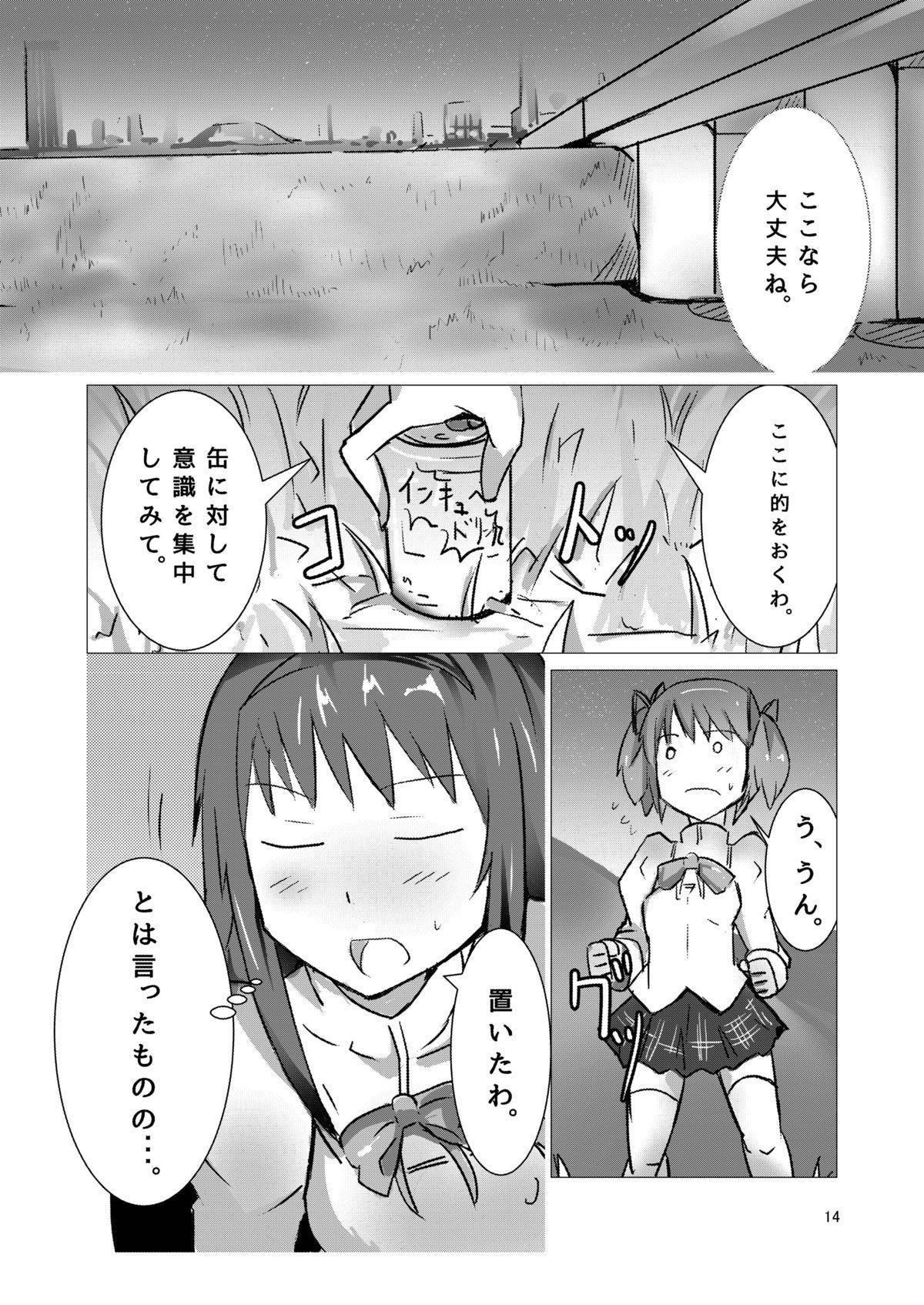 Mahou Shoujo Dosakusa Magica 12
