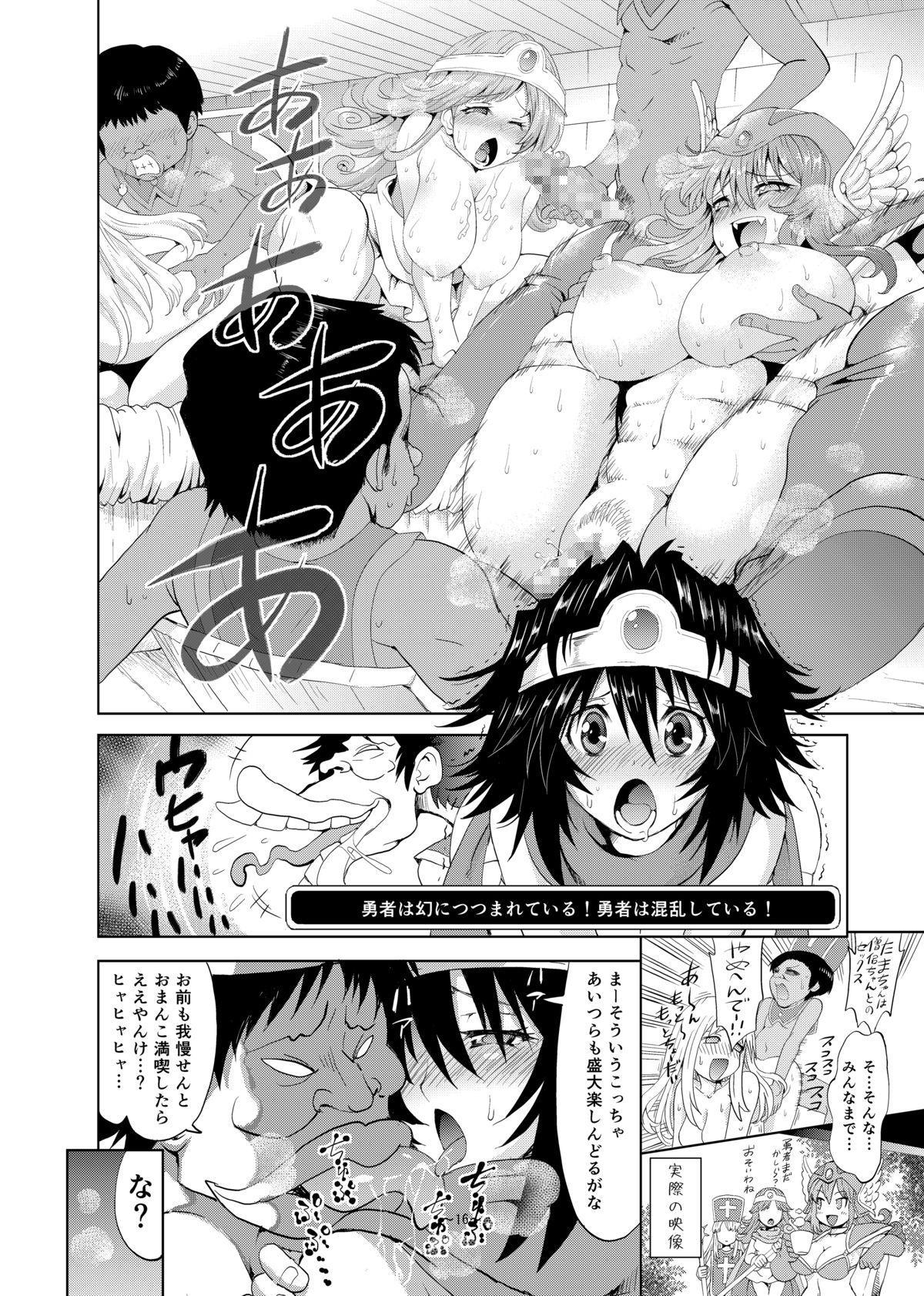Zettai ni Zenmetsushite wa Ikenai DraQue 16