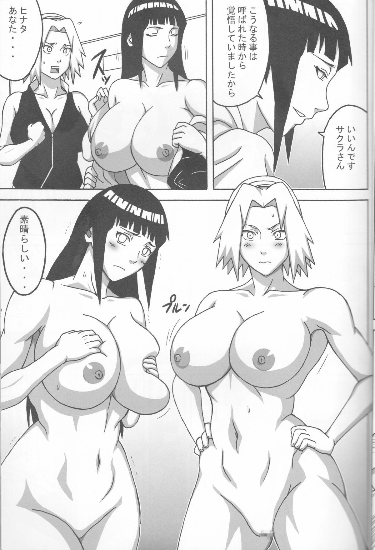 SakuHina 9