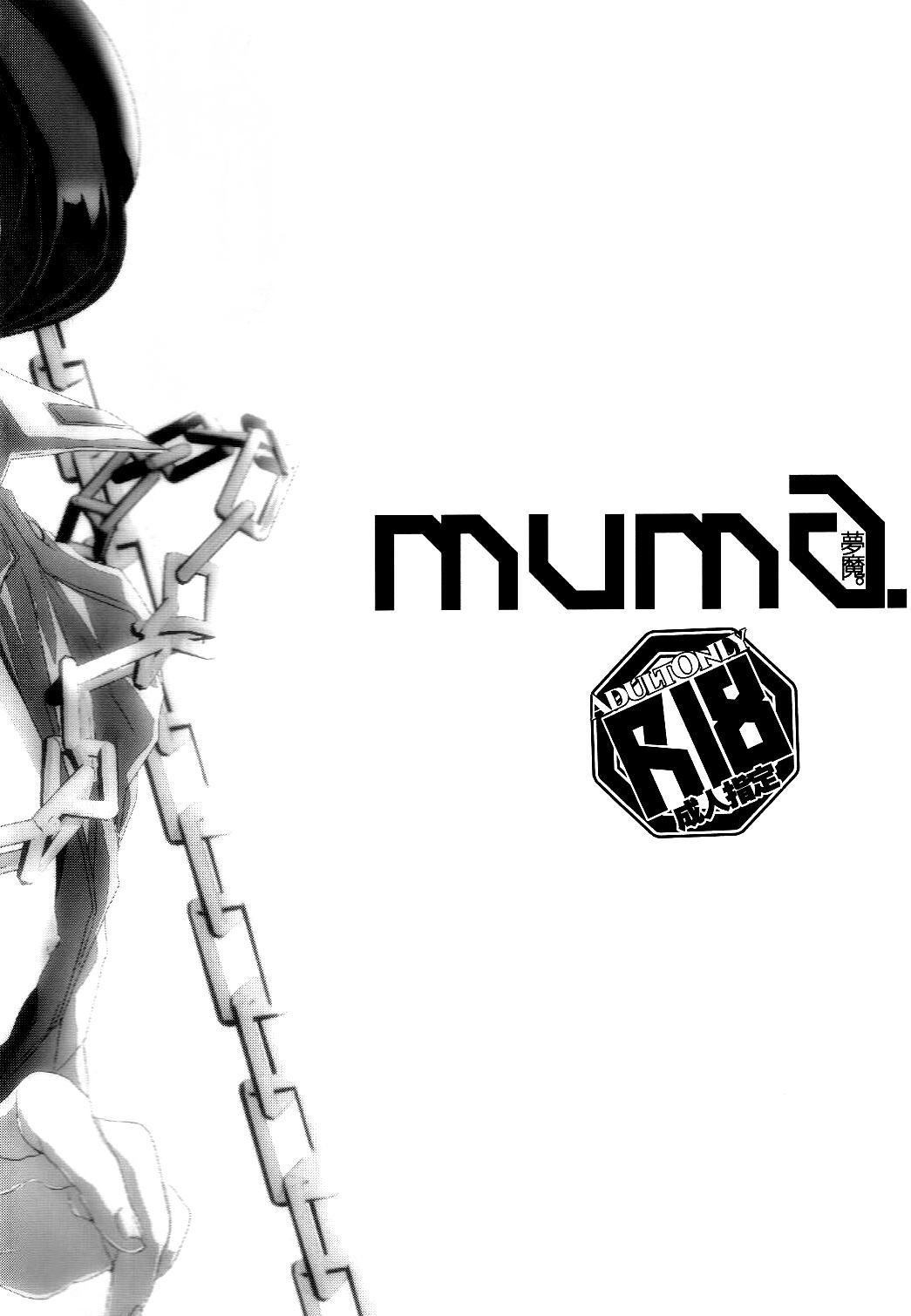 Muma. 2