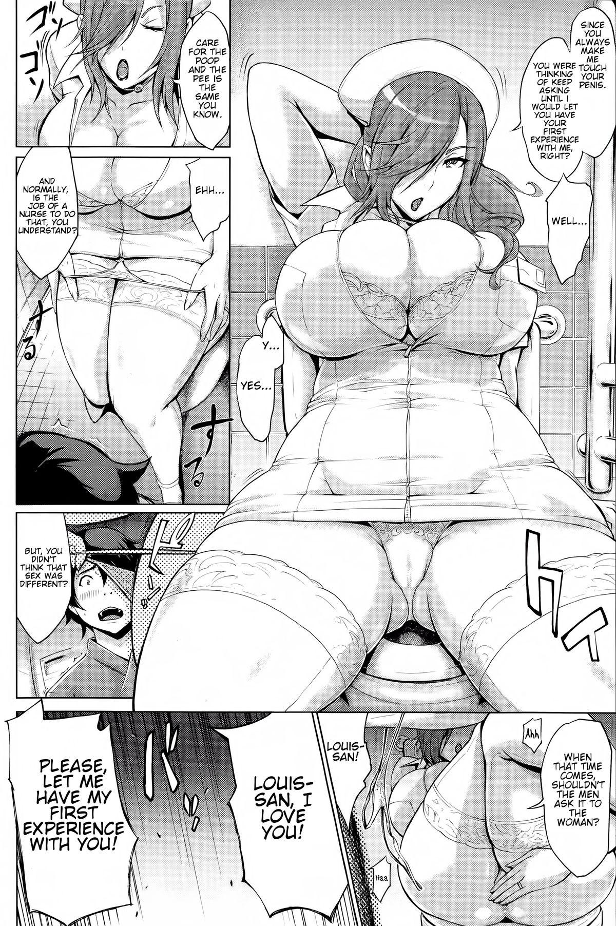 Nurse to Sotsugyou to Pants | Nurse, Graduation and Pants 7