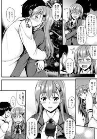 Suzuya to Motto!! Ichaicha shitai!! 3
