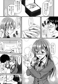 Suzuya to Motto!! Ichaicha shitai!! 4
