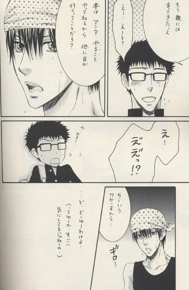 Shishunki 10
