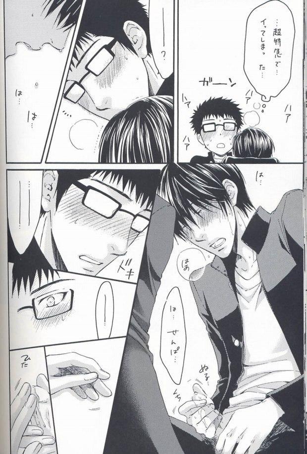 Shishunki 20