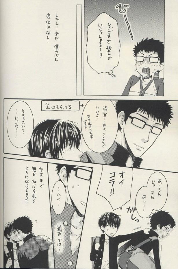 Shishunki 2