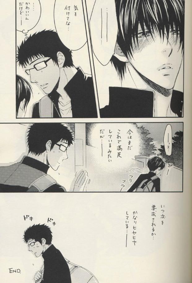 Shishunki 3