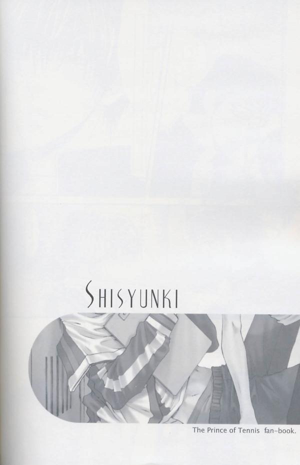Shishunki 4