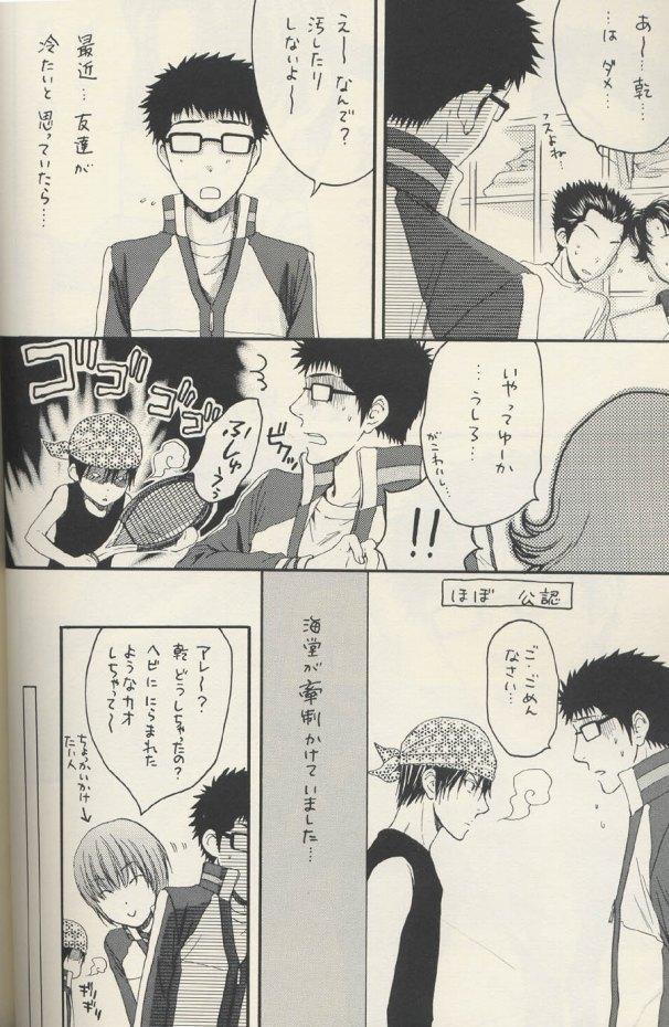 Shishunki 6