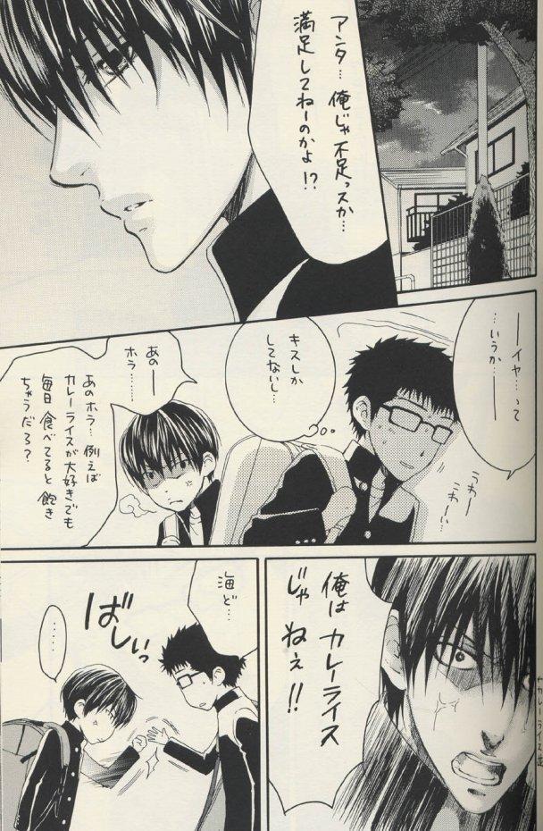 Shishunki 7