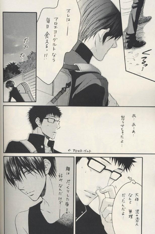 Shishunki 8