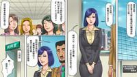 Onna Joushi Jigoku Ochi - Saeko wa Buka no Gyakutaiyou Dorei   女上司地獄落・冴子是部下的虐待用奴隷 3