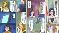 Onna Joushi Jigoku Ochi - Saeko wa Buka no Gyakutaiyou Dorei   女上司地獄落・冴子是部下的虐待用奴隷 4