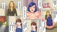 Onna Joushi Jigoku Ochi - Saeko wa Buka no Gyakutaiyou Dorei   女上司地獄落・冴子是部下的虐待用奴隷 9