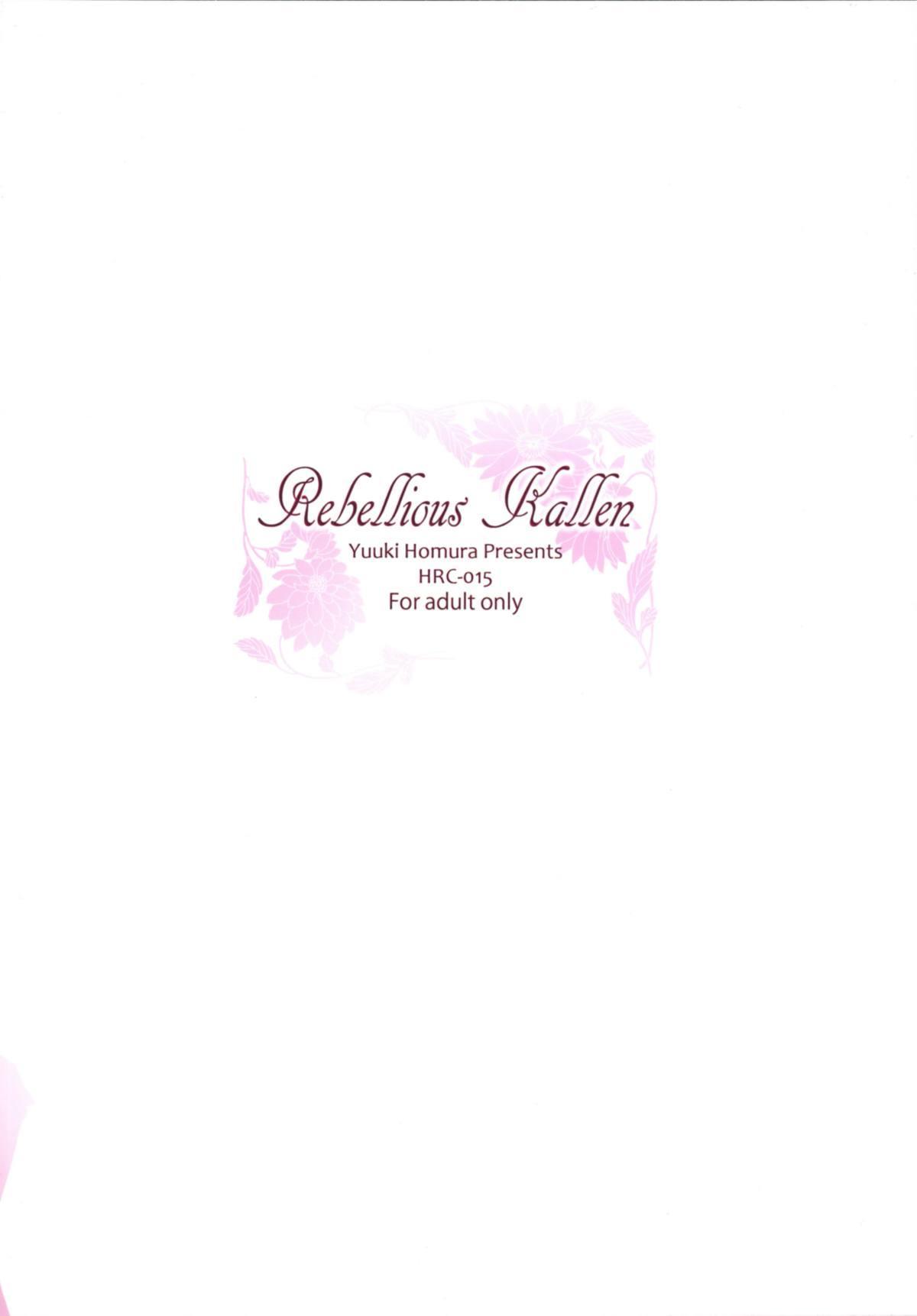 Rebellious Kallen 21
