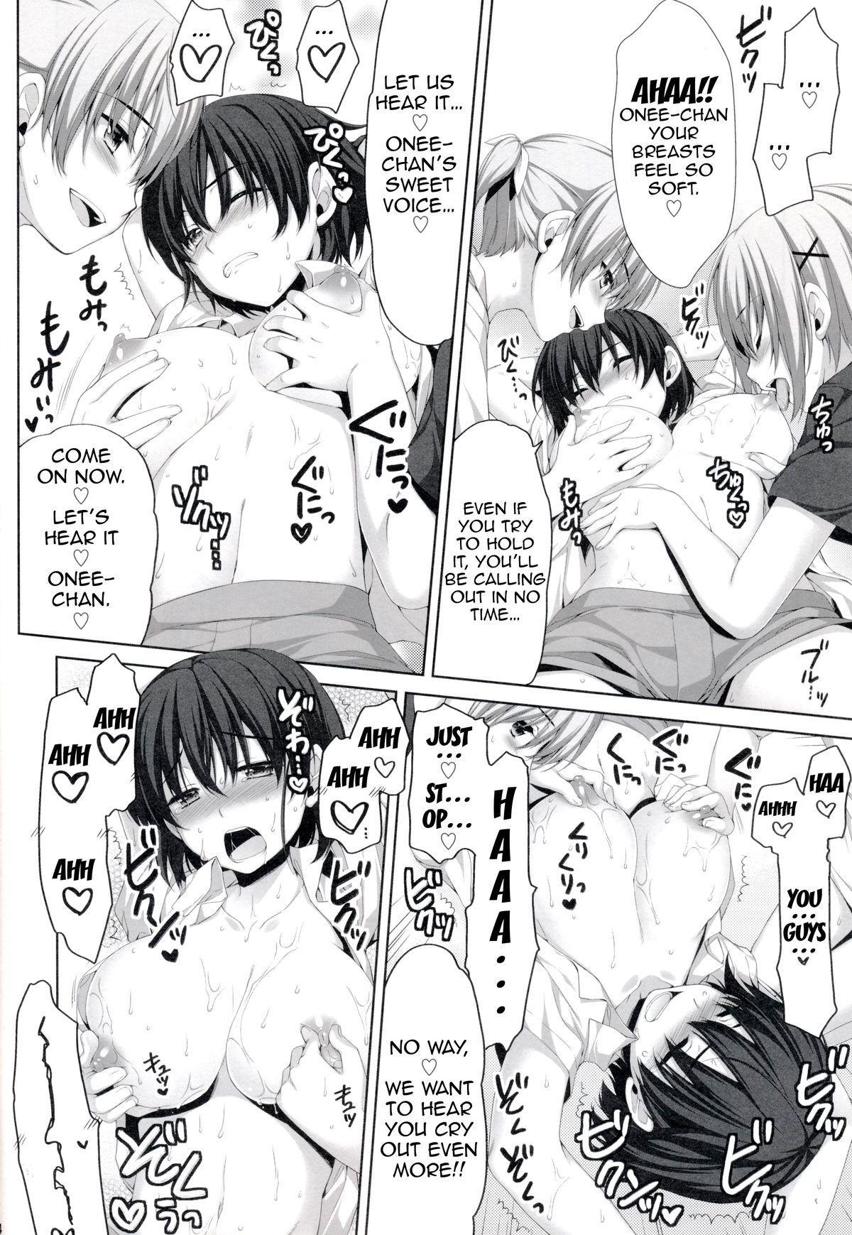 Ore ga Onna ni!? Itoko ga Itoko ni!? | I Got Turned Into a Woman!? And My Cousins Turned Into Guys!? 12