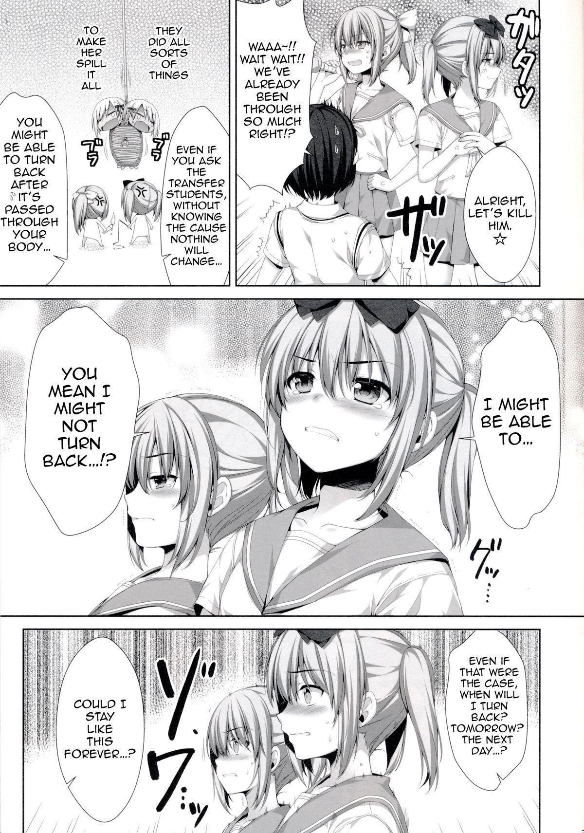 Ore ga Onna ni!? Itoko ga Itoko ni!? | I Got Turned Into a Woman!? And My Cousins Turned Into Guys!? 5