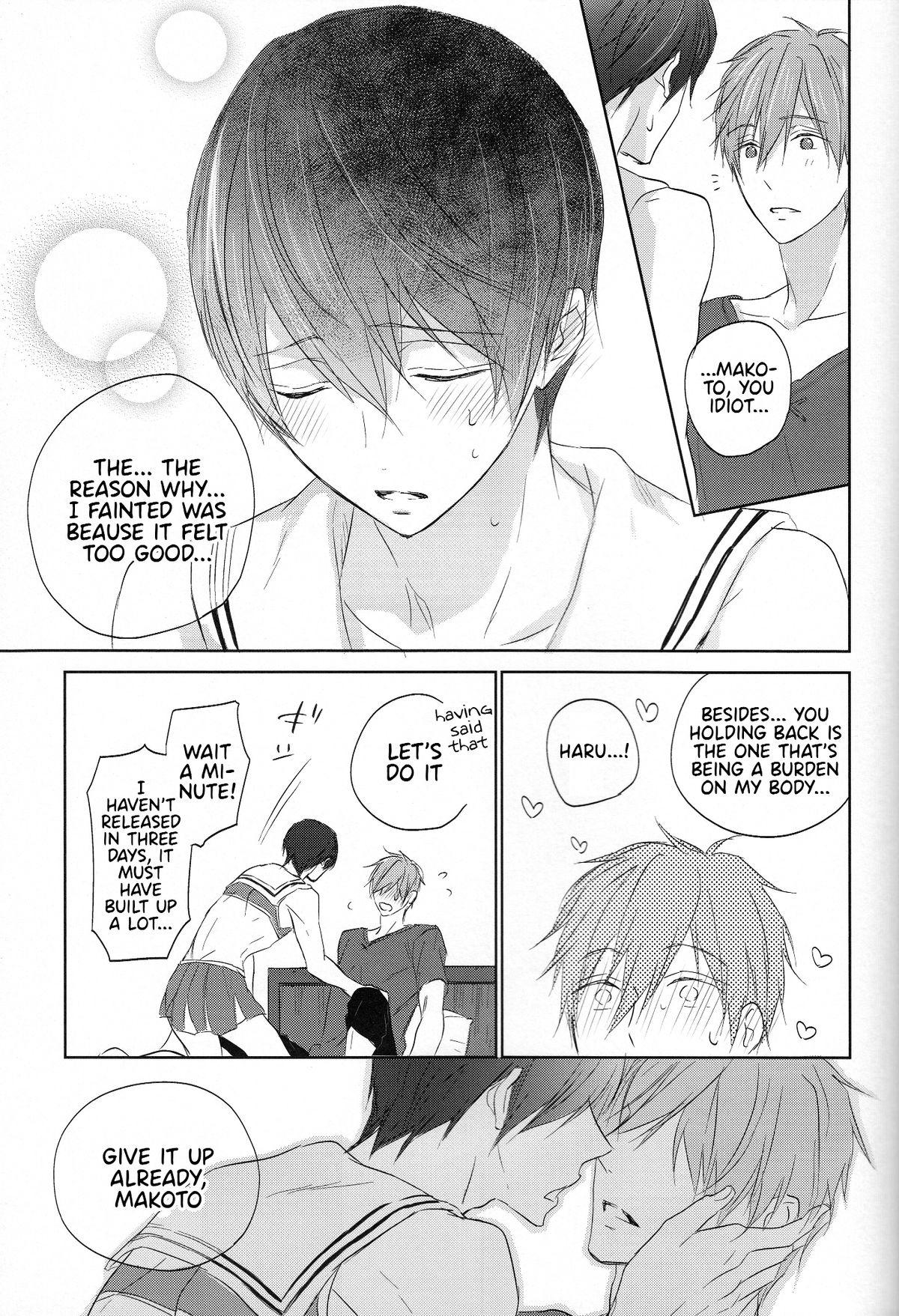 (Renai Endorphin 2) [Sneeeze (Kubu)] Cheer Haru-chan no Yuutsu | The Melancholy of Cheerleader Haru-chan (Free!) [English] {Anneioux} 11