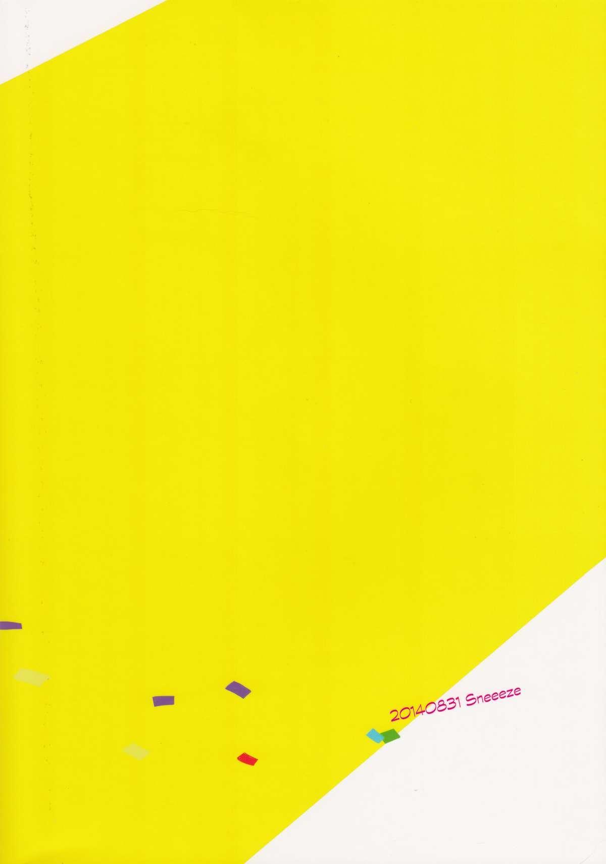 (Renai Endorphin 2) [Sneeeze (Kubu)] Cheer Haru-chan no Yuutsu | The Melancholy of Cheerleader Haru-chan (Free!) [English] {Anneioux} 25