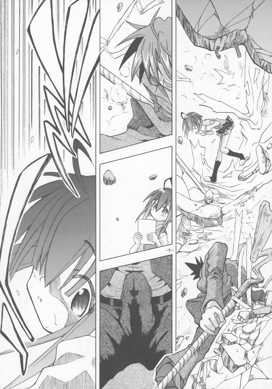 Zenryoku Shoujo 6