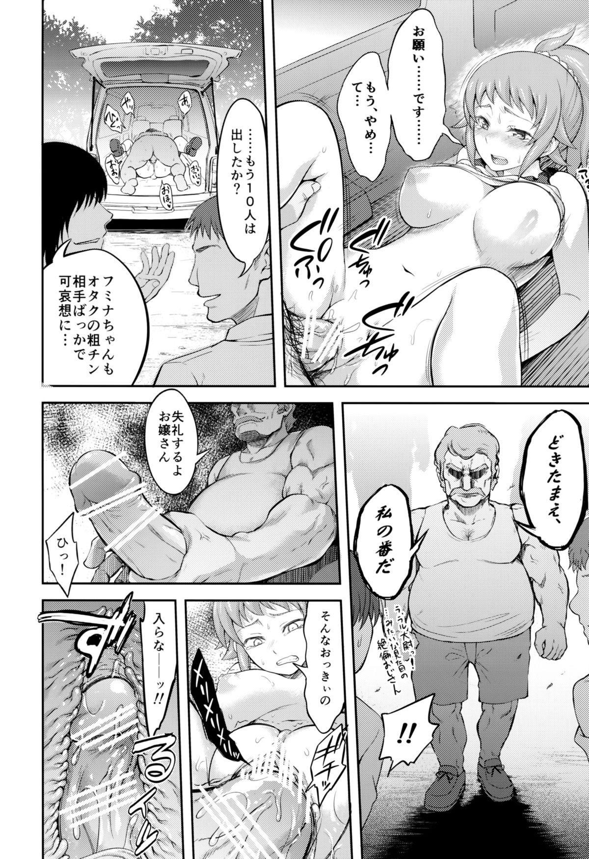 Rachi, Rinkan, Fumina-senpai 16