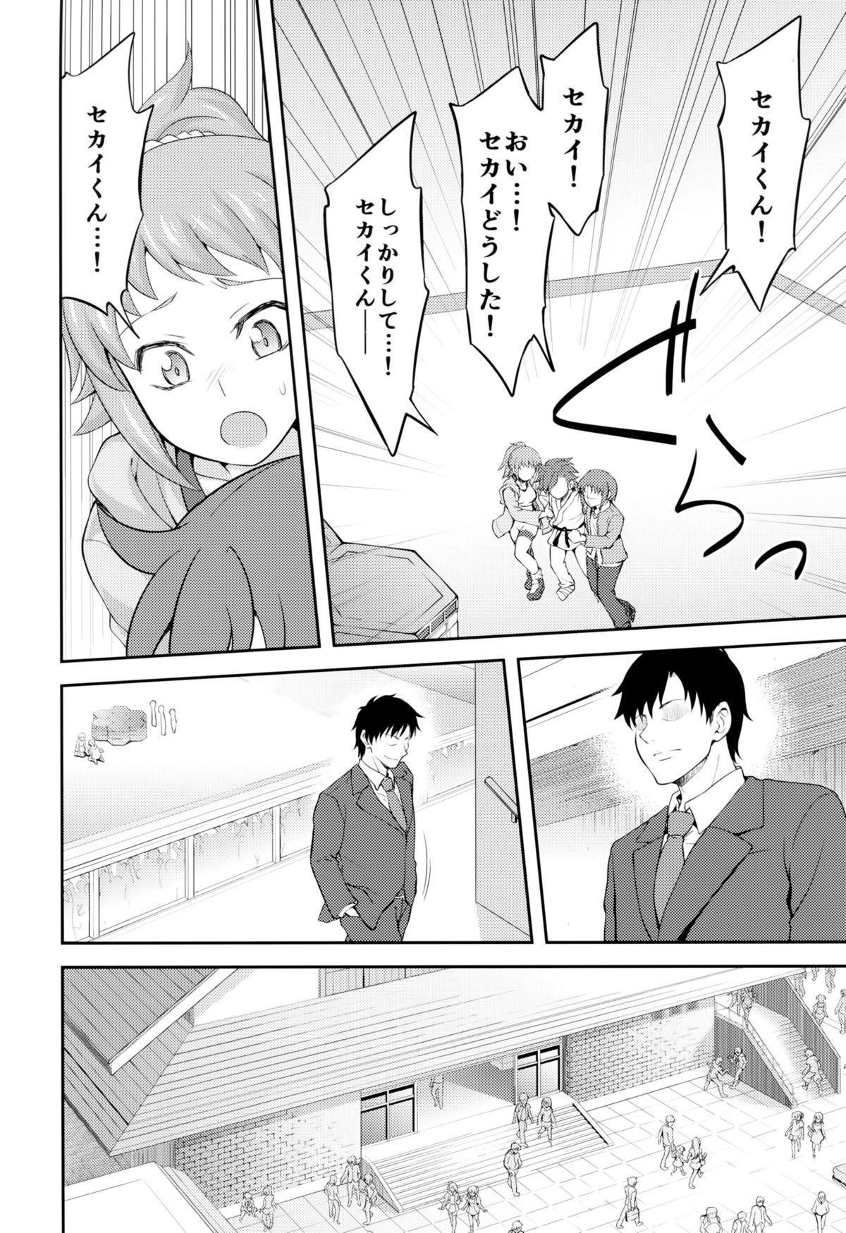 Rachi, Rinkan, Fumina-senpai 2