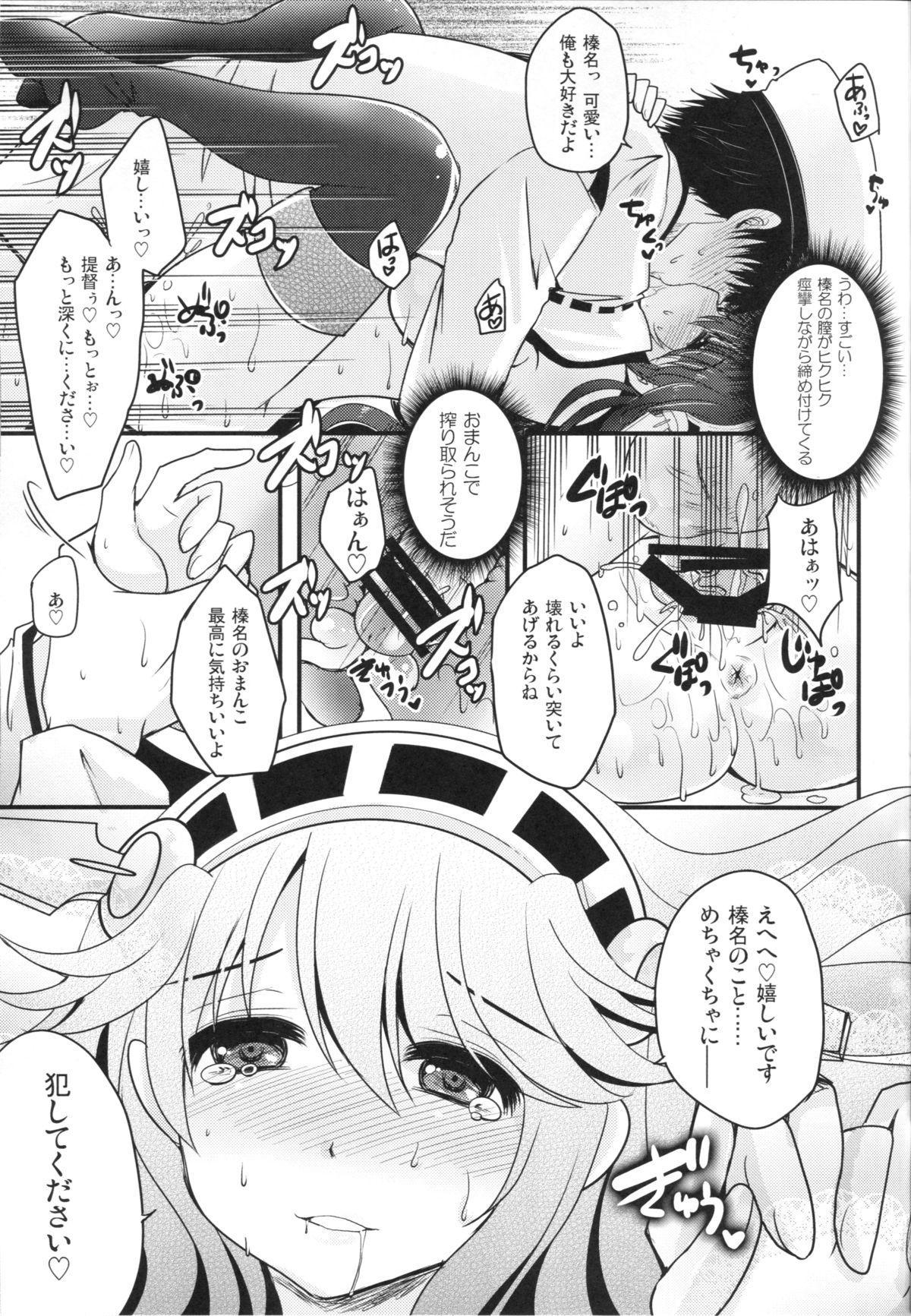 Shin Ai Chocolat 15