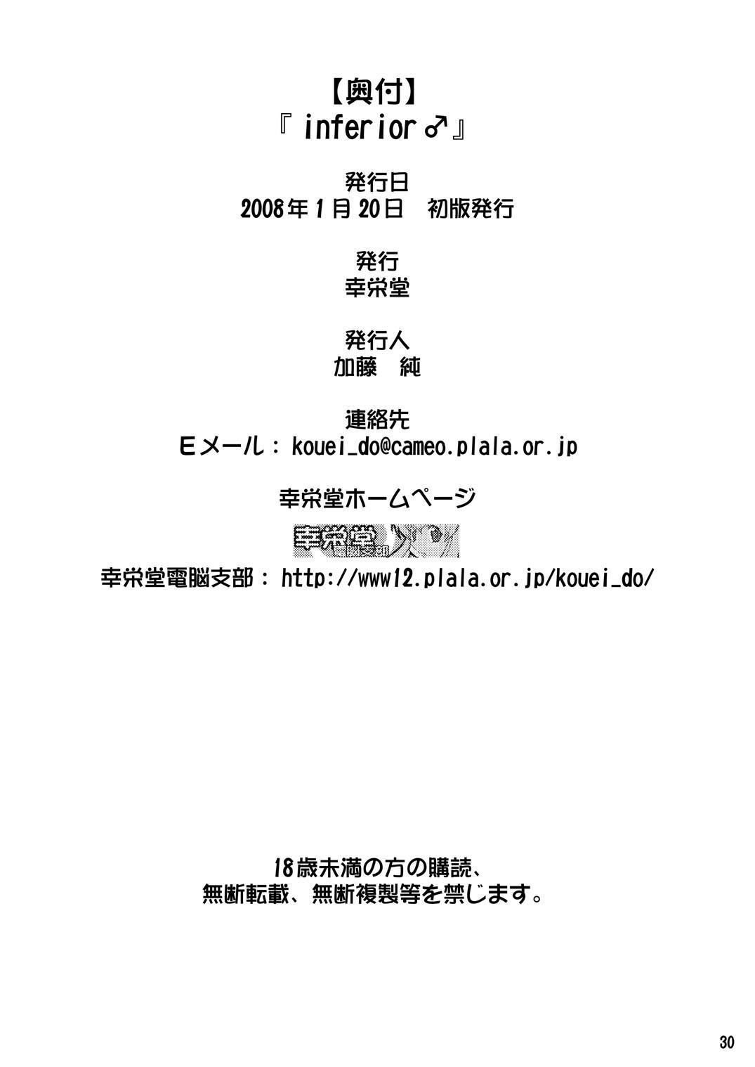 Inferior♂ 29