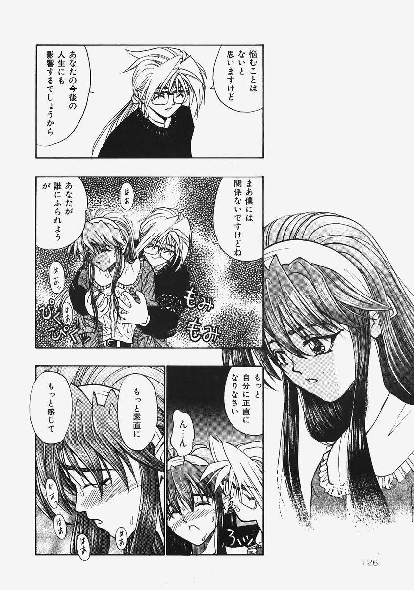 Himitsu no Koi Monogatari - Secret Love Story 127