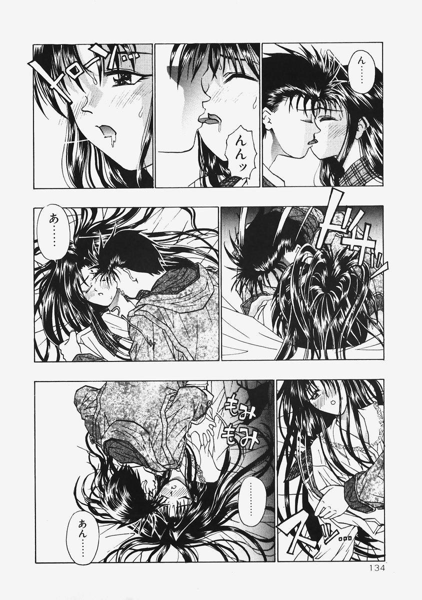 Himitsu no Koi Monogatari - Secret Love Story 135