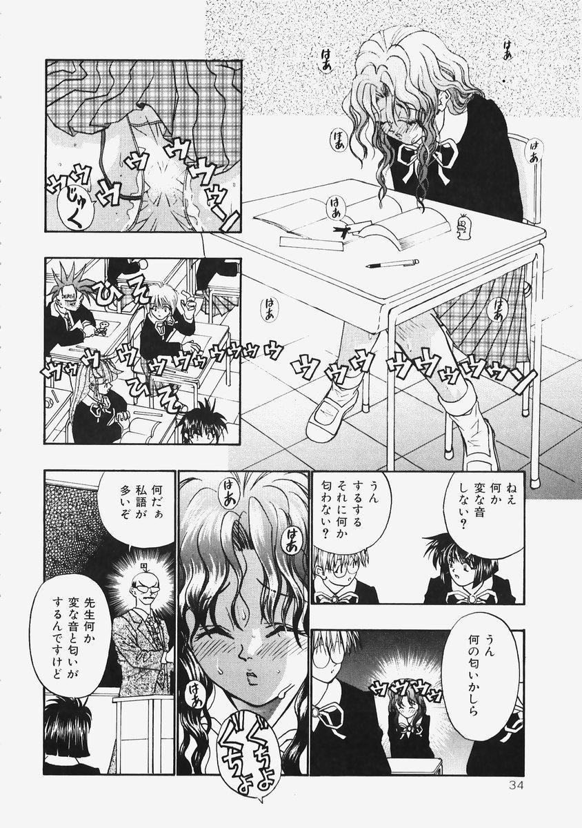 Himitsu no Koi Monogatari - Secret Love Story 35