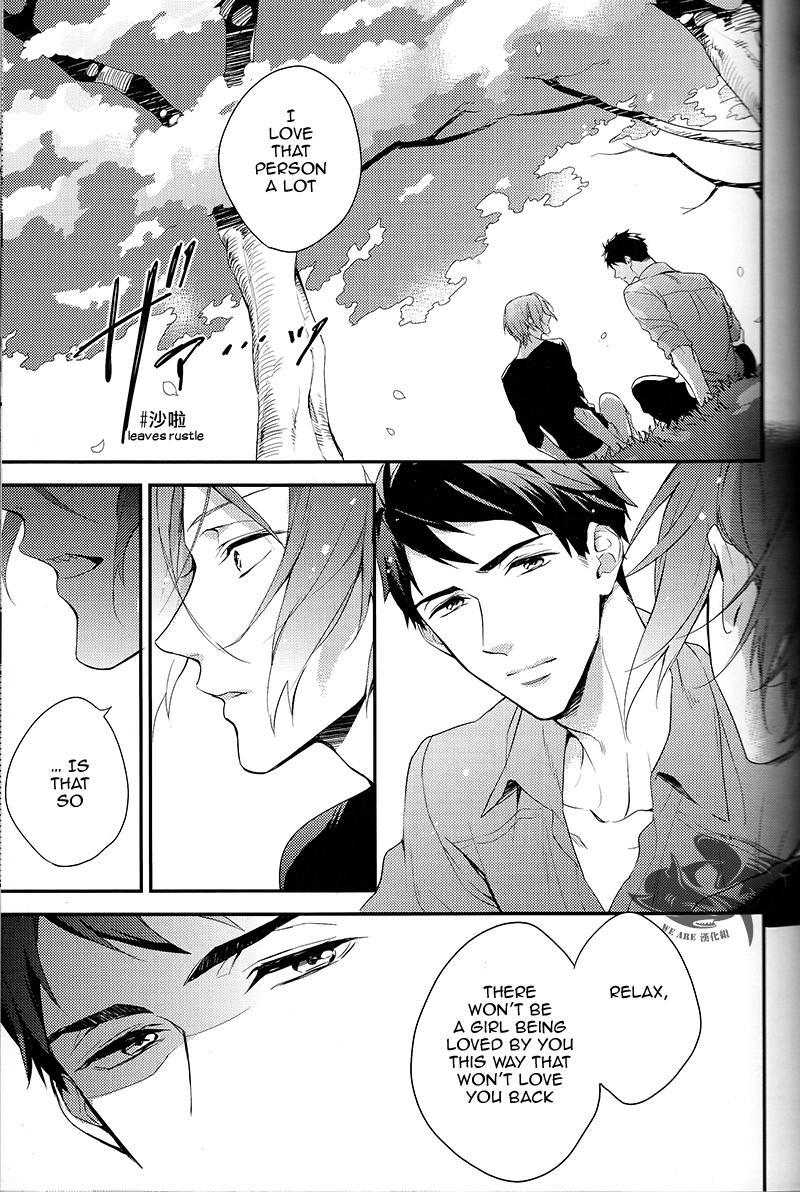 Yasashii Dokusen Yoku Zenpen | Gentle Possessiveness prequel 11