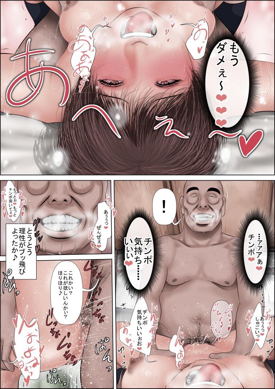 Zetsurin Hokeni ni Kanzen ni Hame Otosarechau Sawamura-san 46
