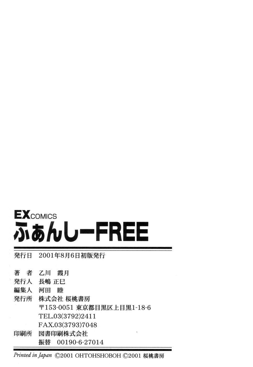 Fancy FREE 185